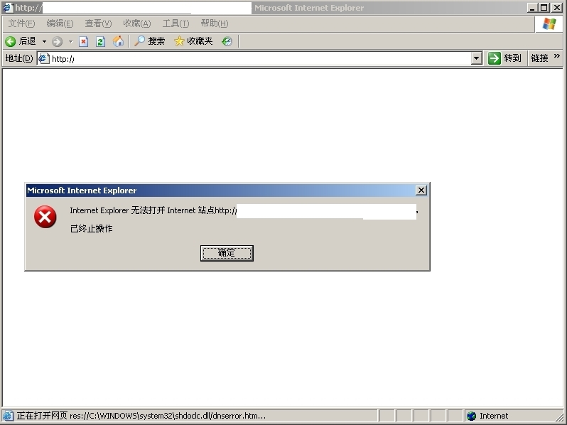 JSP page ie cannot open Internet site Resolution of terminated operations