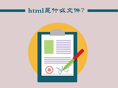 What is HTML file? How to open HTML file | Develop Paper