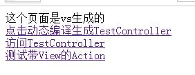 Method of dynamically compiling asp.net MVC to generate controller