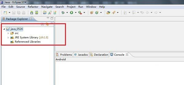 How to rename eclipse project? Skills of renaming eclipse class