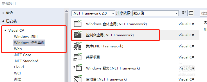 What to do if Fabs function cannot be used in vs2015?