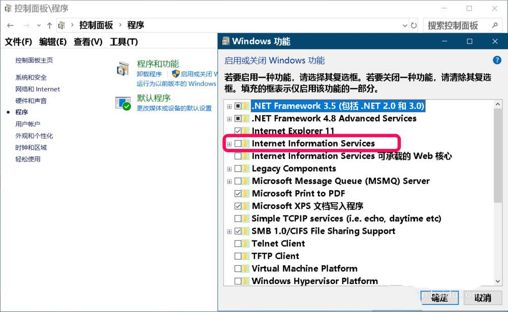 How to install IIS Internet information service correctly in Win10 system?