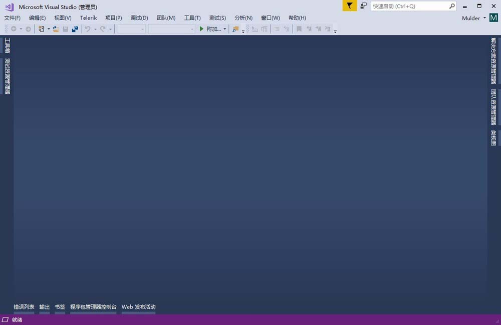 How do vs2017 add language? Vs2017 add traditional Chinese tutorial