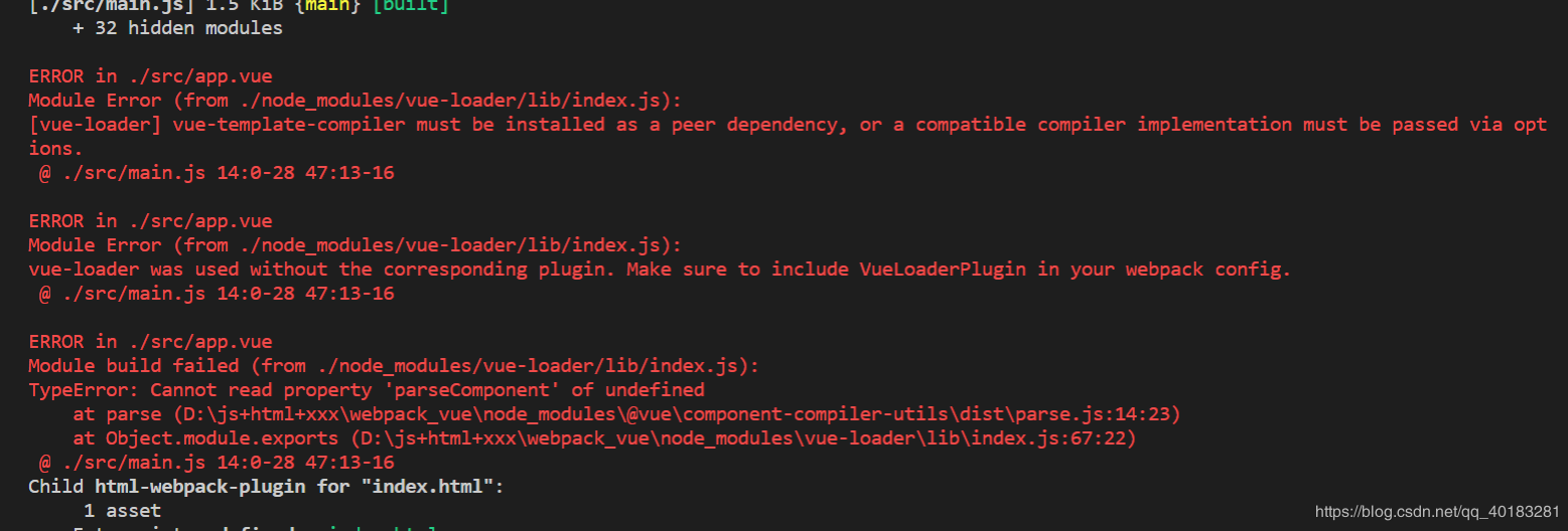Pit encountered by introducing. Vue file in webpack