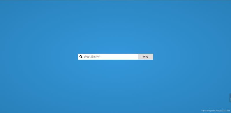The Function Of Search Box With Search Icon Based On Html