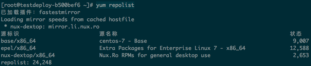 Complete steps for installing FFmpeg in the CentOS server