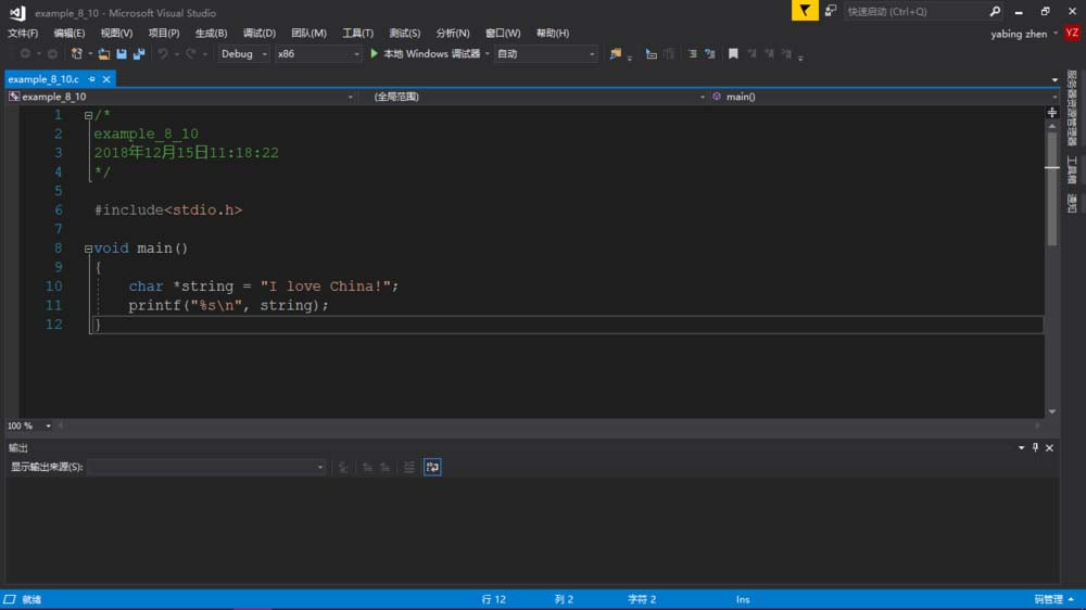 How to rename vs2017 project? Vs tips for modifying project name