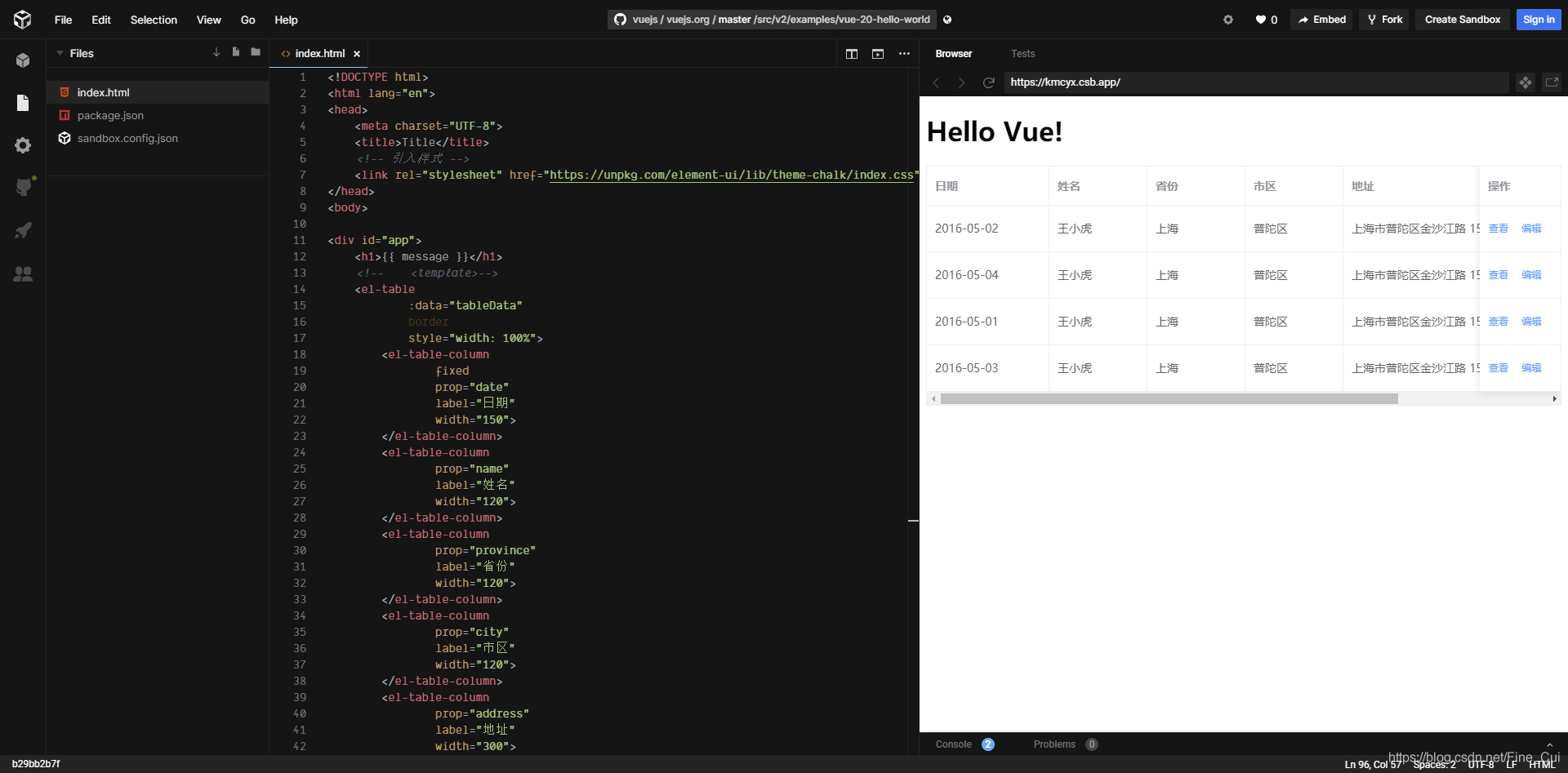 Experience the silkiness of HTML + Vue + element UI in one minute