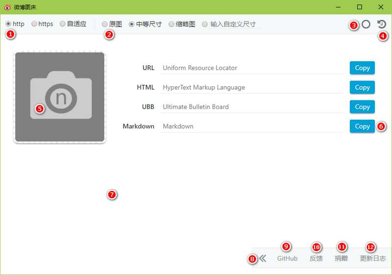 Weibo picture store: a good tool for Sina picture bed