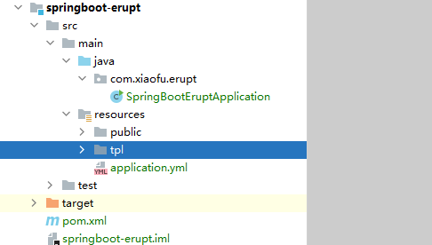 Kill the front! 3 minutes pure Java annotation to build a management system