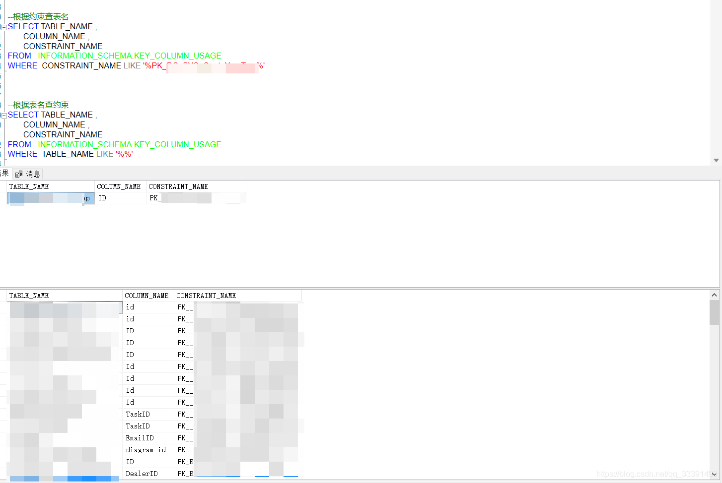 MSSQL · according to constraints_ Table name query constraint_ Table name