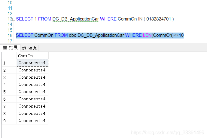 Exception handling · MSSQL · failed to convert nvarchar value 'xxx' to data type int