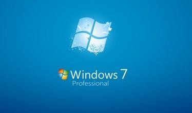 How to log in Windows 7 remote desktop management tool