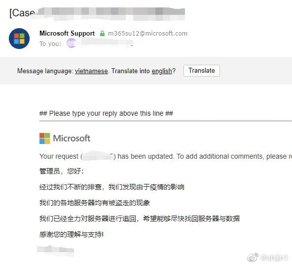 GitHub's service was interrupted for the second time in two weeks because the server was stolen?