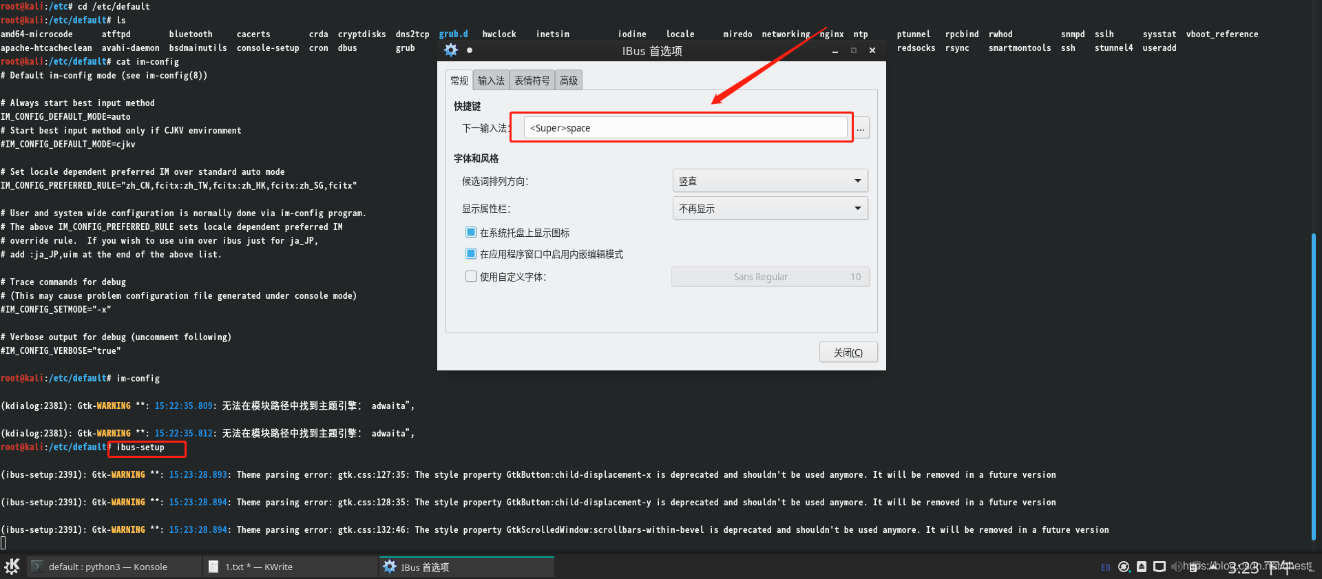 How To Install Chinese Input Method In Kali Linux Develop Paper