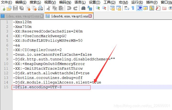 Four ways to solve the problem of Chinese garbled code in IntelliJ idea console