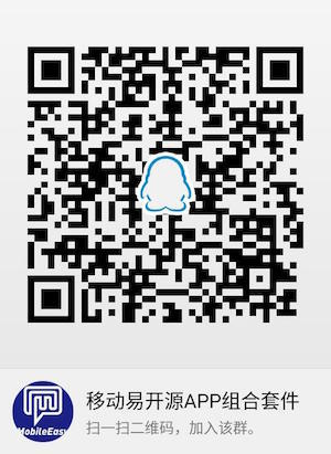 Tencent classroom -- open class videos and materials of mobile open source app portfolio