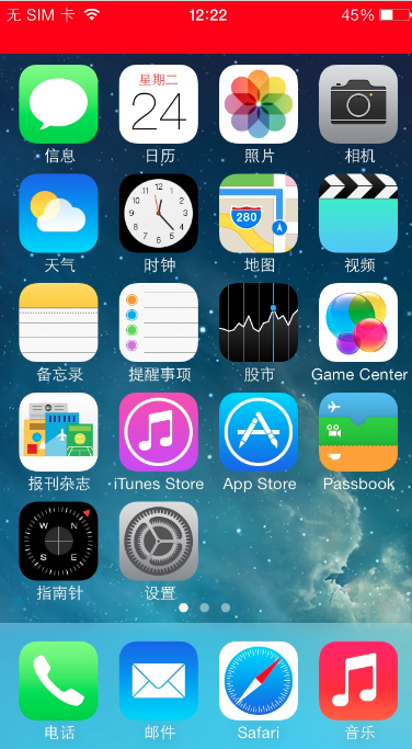 After IOS enterbackground, how does the desktop effect work