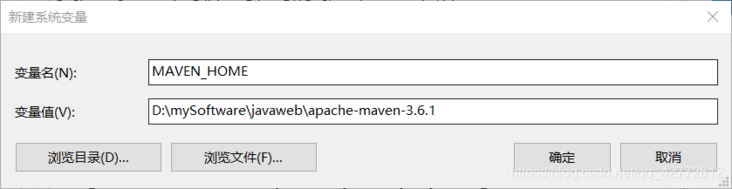 Install Maven and configure Maven in idea