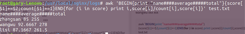 Grep, SED and awk: three powerful tools of Linux