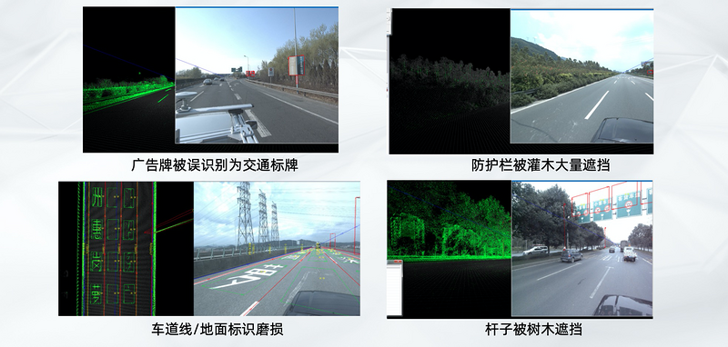 Ren Xiaofeng, chief scientist of Alibaba Gaode map: high precision algorithm promotes the landing of high-precision map