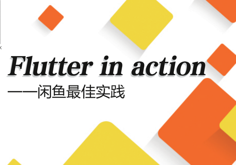 Architecture evolution and innovation of Xianyu based on flutter Technology