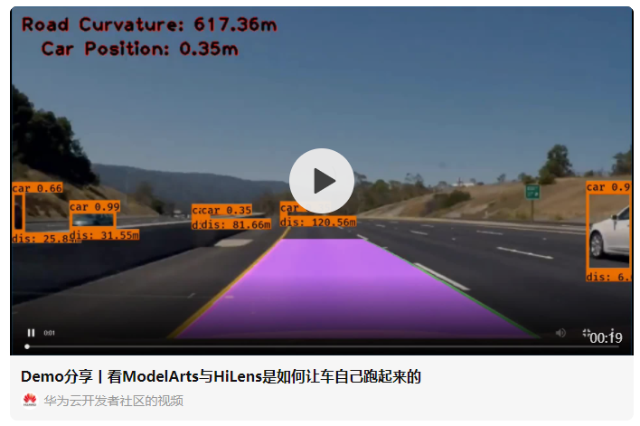 Demo share - see how modelarts and hilens make the car run by itself
