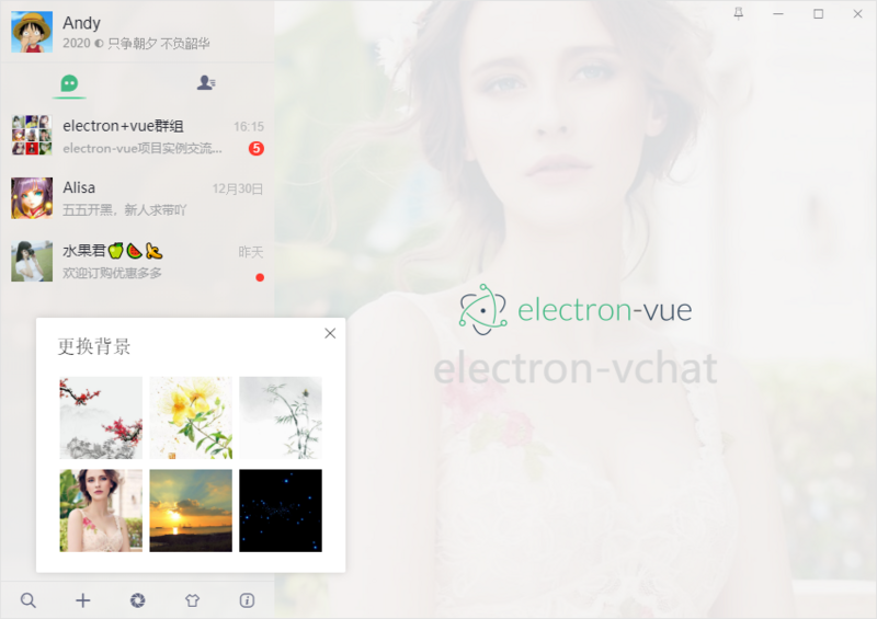 Example of electronic Vue chat
