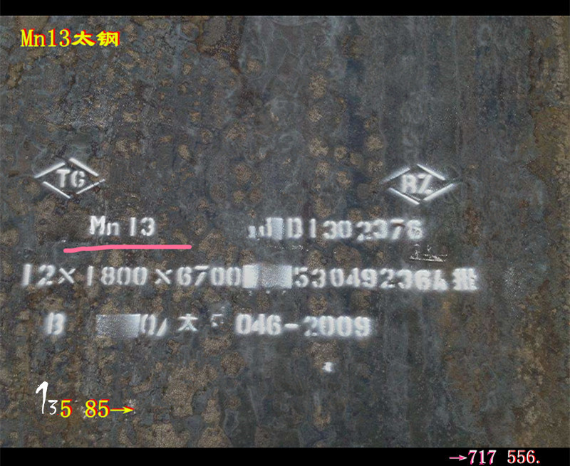 Transformation hardening of Mn13 under impact rolling load