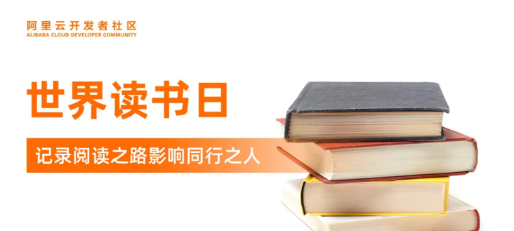 Private book list of Alibaba technologists and developers