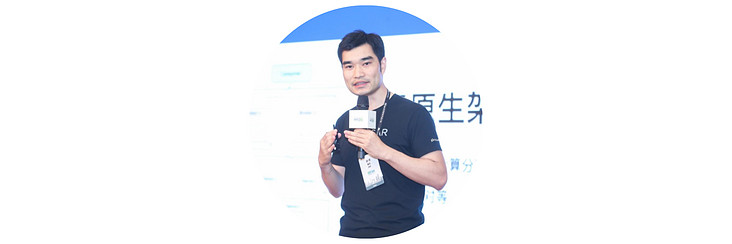 Zhai Jia, co-founder of streamnative: open source and Apache community are a treasure house with magic