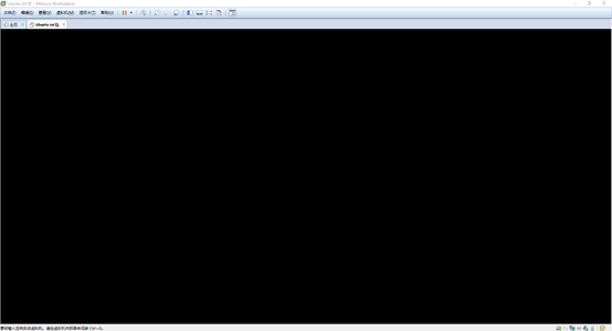 Virtual machine power on black screen on VMware, solution