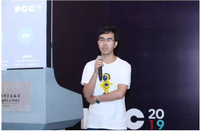 Review the history and witness the wonderful  PostgresConf.CN2019 Three sub Forums