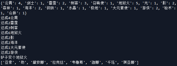 One click configuration of S2 Yunding chicken eating assistant
