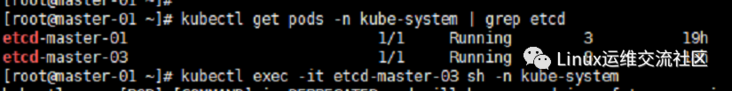 Etcd check failed when k8s adds a new master node