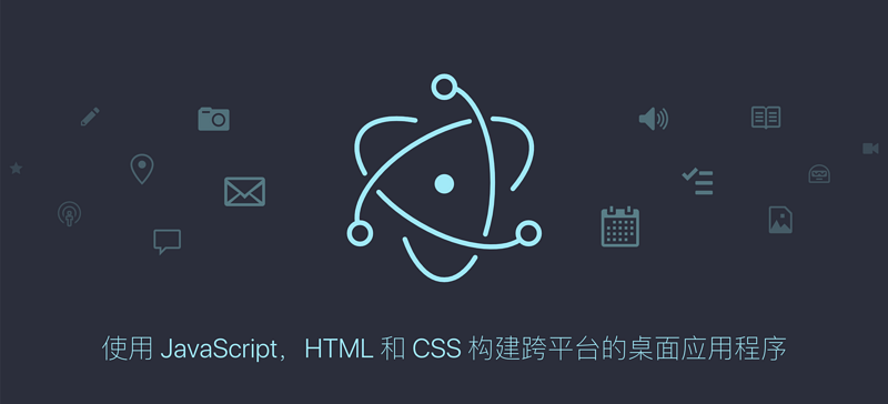 How to build desktop application easily with HTML, CSS and JavaScript