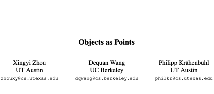 Objects as points: prediction target center, without NMS and other post-processing operations | CVPR 2019