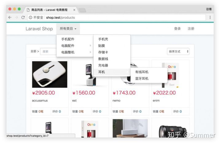 [open source project] new advanced functions of laravel shop E-commerce