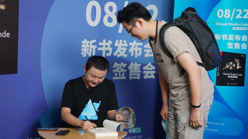 My 2020: publishing a book, holding a signing meeting, developing vs code Chinese community, becoming an open source pioneer, 100000 fans of the whole network, 10 speeches, and 21 people pushing in