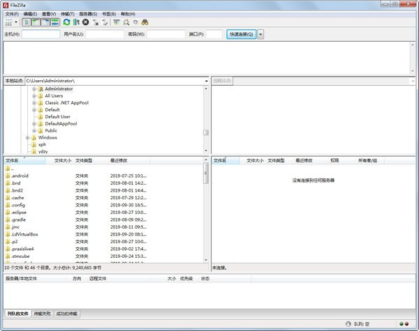Multithreaded FTP tools, 10 super easy to use and free multithreaded FTP tools, Chinese version.
