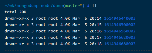 Using SSH forward proxy and mongodump to realize remote scheduled backup of mongodb database