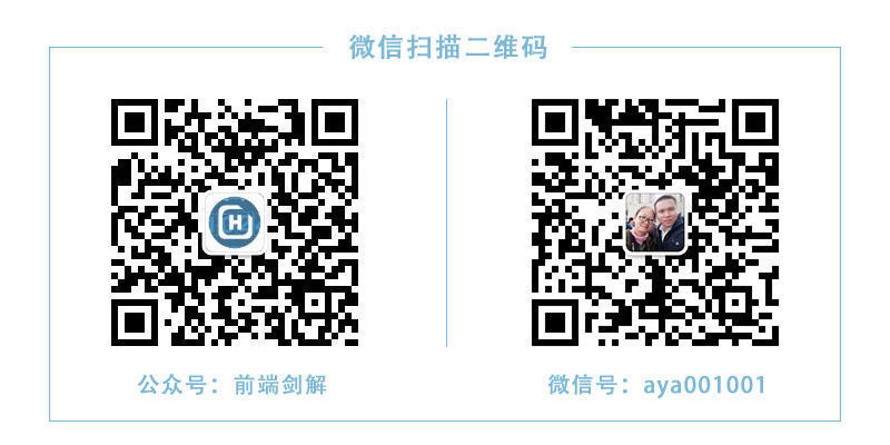 Front end interview 3 + 1 per day (Zhou Huizong 2020.05.24)