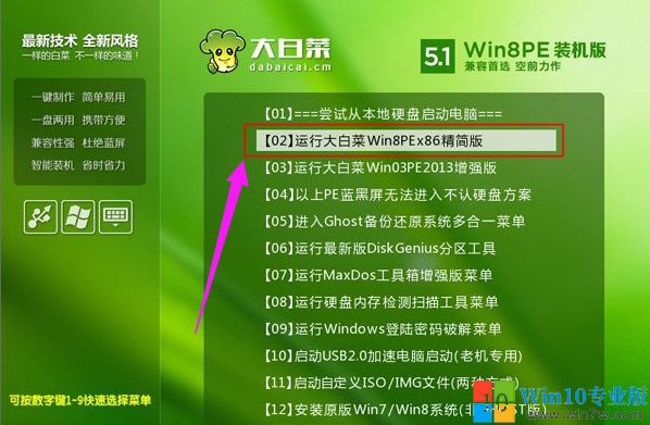 How to delete XP system computer boot password -- win7w.com