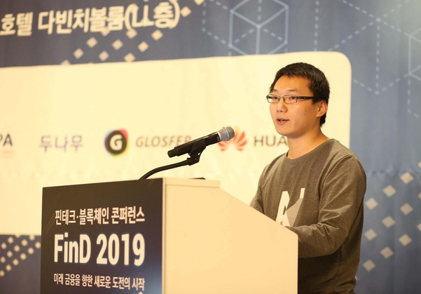 Baidu super chain is invited to attend South Korea's find 2019 Financial Technology Summit: open up international influence with China's self-developed technology