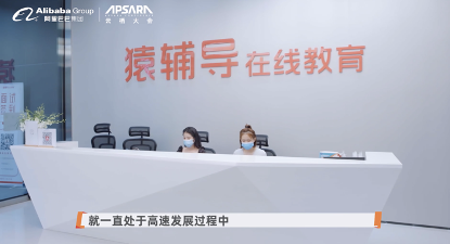 Dialogue with Ape: Alibaba cloud remote office zero trust landing, innovation and security