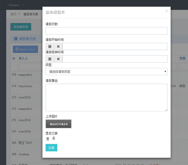 Yii 2 0 modal pop-up box + Ajax submit form   Develop Paper