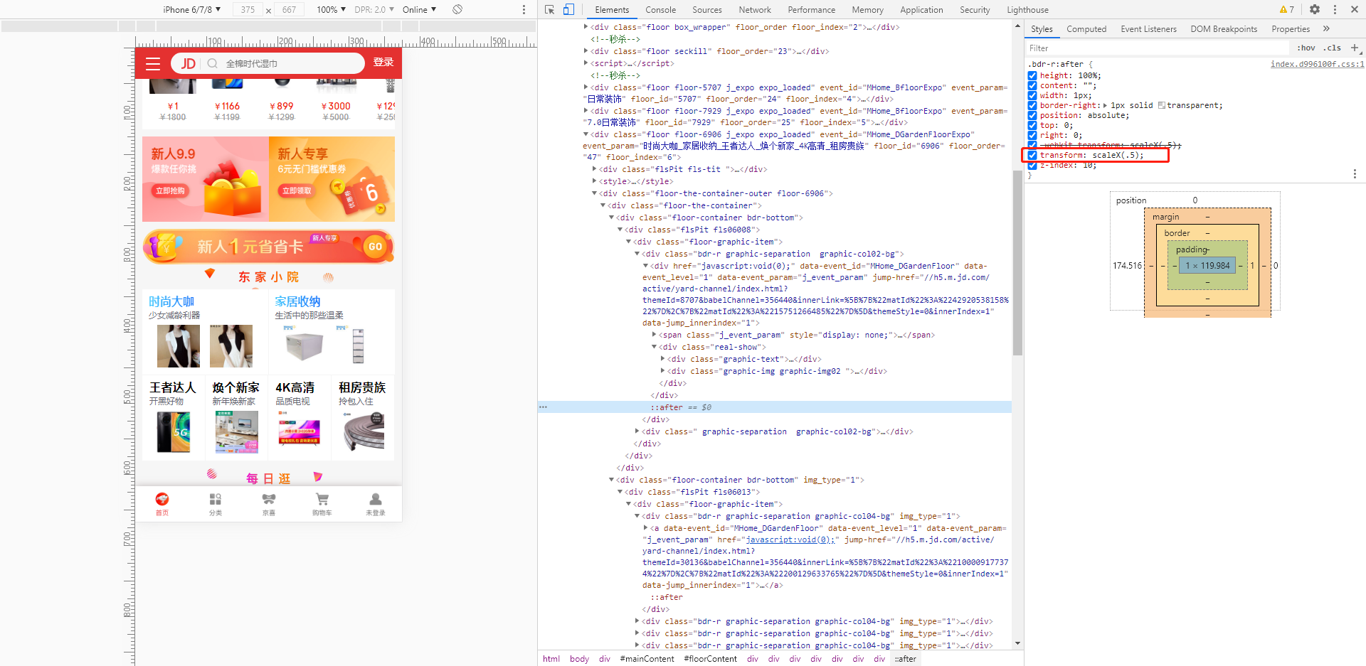 Creating RESTful Web API Help Files with Swagger UI and