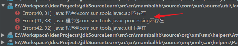 JDK source code reading project building records