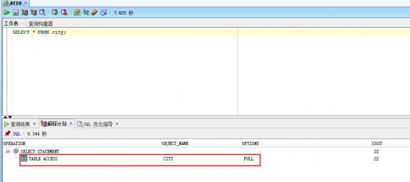 Oracle Performance Tuning - view execution plan