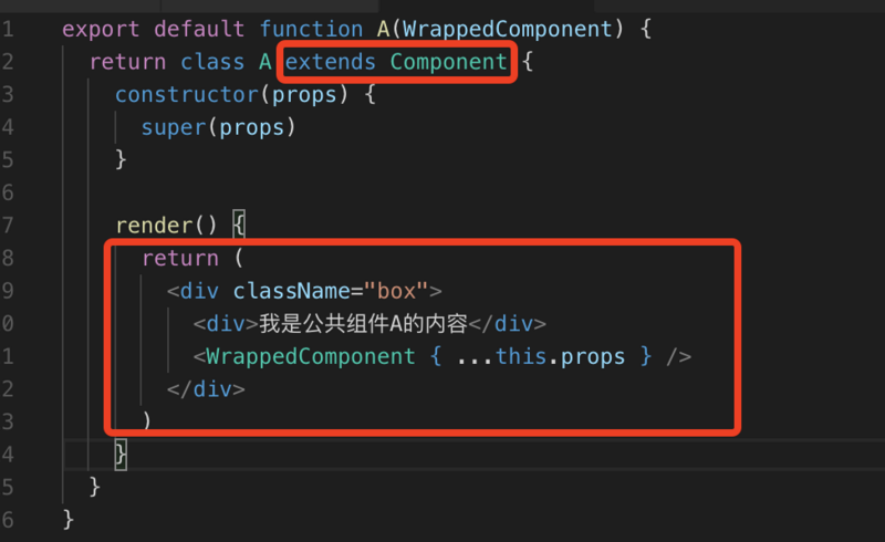 React high order components (3) high order components of inheritance mode